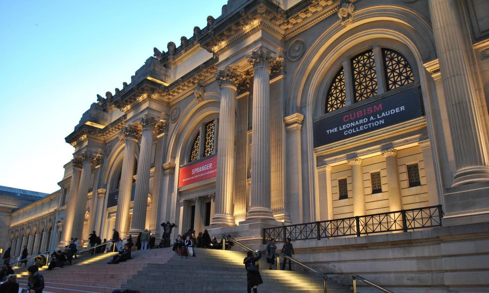 ᐅ TUDO sobre Metropolitan Museum of Art em Nova Yor - The MET - 2020